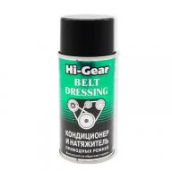 Засіб для усунення проковзування привідних ременів Hi-Gear Belt Dressing, HG5505 198гр