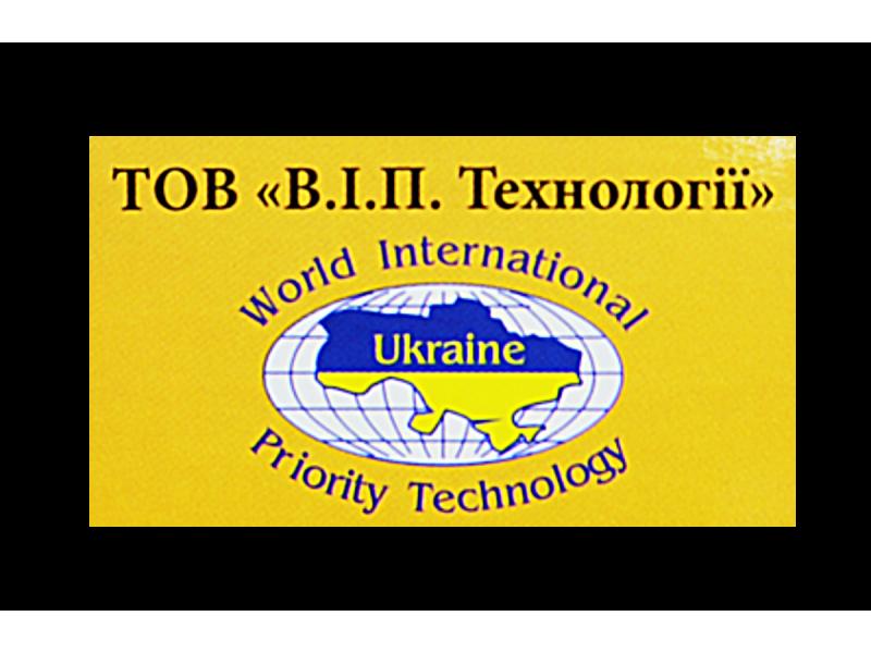 """ТОВ """"В.І.П. Технології"""" - впровадження та розробки нових технологій"""
