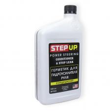 StepUp герметик для гідропідсилювача керма, SP7029, 946мл
