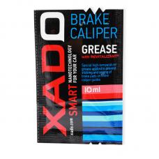 Для направляючих супортів змазка Хадо Brake Caliper, ХА 40119, 10мл
