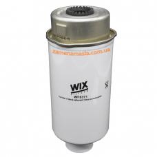 WIX WF8371 - фільтр паливний (аналог ST-6106, KC204, CS735, PP848/3)