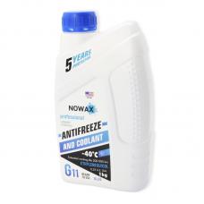 Nowax Antifreeze G11 - антифриз синій, NX01007, 1кг